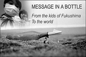 adhfukushima