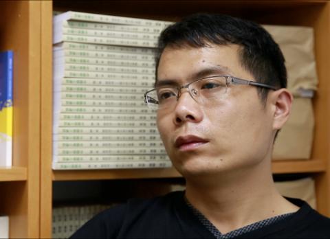 Zhang Haichao1
