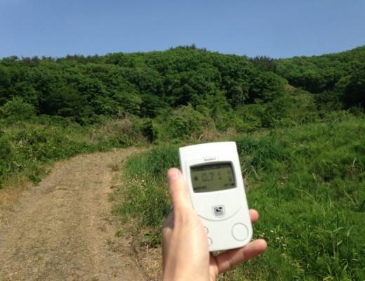 Légende , compteur geiger à Hanami Yama Park (préfecture de Fukushima)